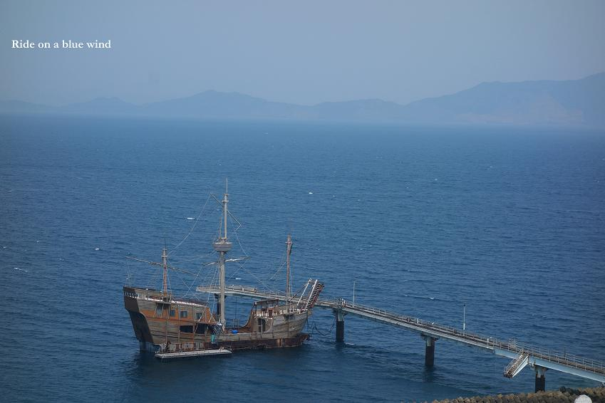 10 海賊船です.JPG