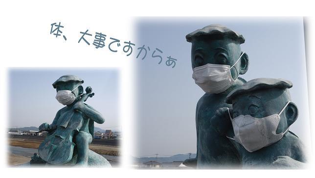 11 マスクしとる.JPG