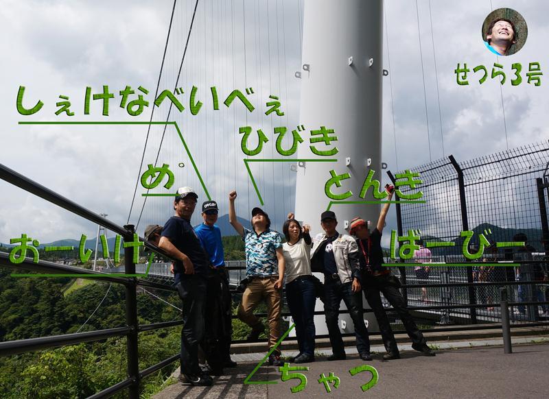 12 お決まりの集合.jpg