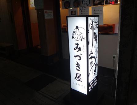 14 今日のディナーは開いてたこのお店.JPG
