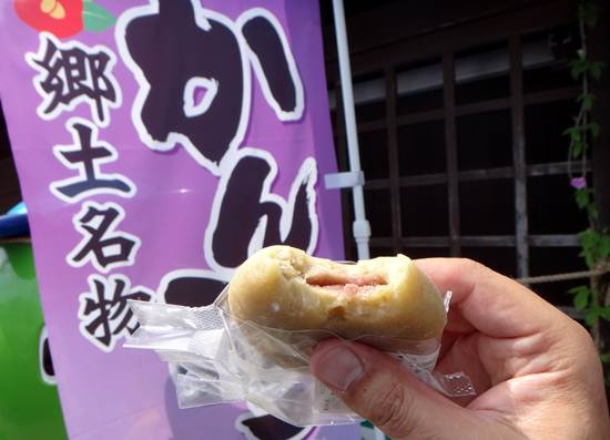 14 餡子入りのかんころ餅.JPG