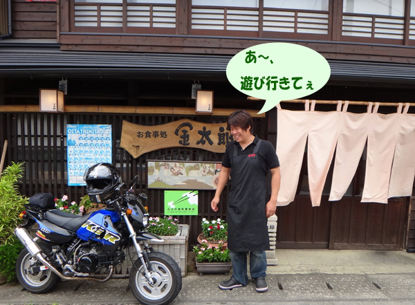 18 kiyomakoさんのお見送り.jpg