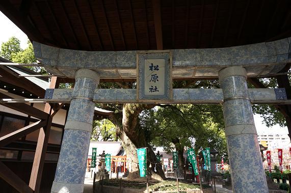 19 さすが焼物県.JPG