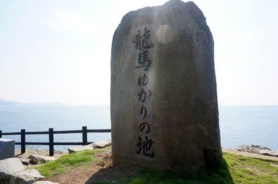 19 なんのゆかりが?.JPG