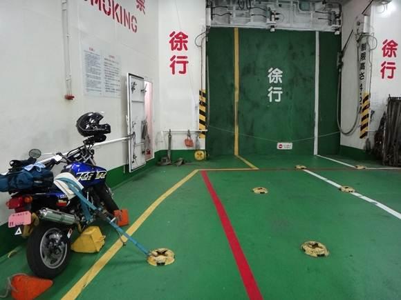 19 福江島に移動します.JPG