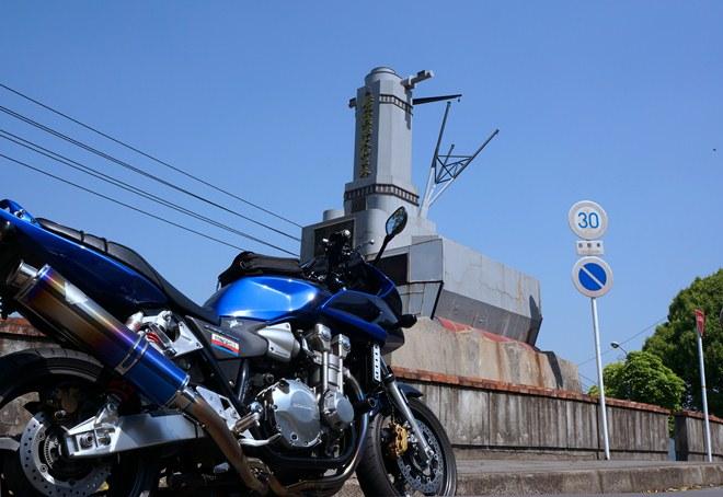 1 大和の記念碑.JPG
