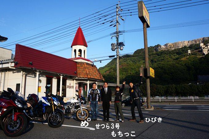 1 朝のメンバー.jpg