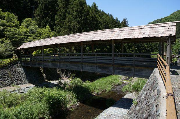21 屋付きの橋.JPG