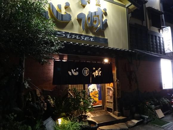 25 宿のお勧めの店.JPG
