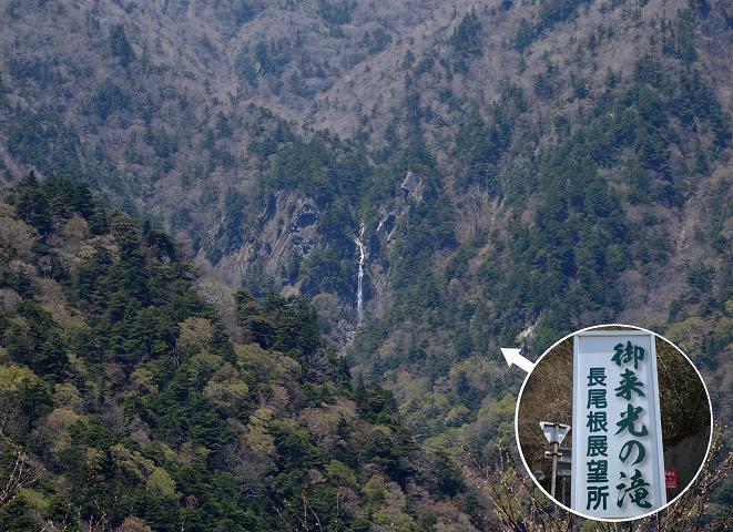 26 滝があるんだよ.JPG
