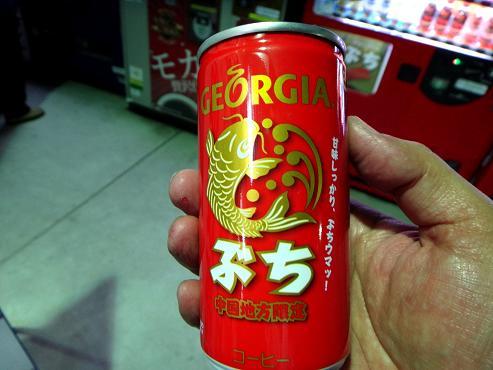 28 ぶちロング缶の味がする.JPG