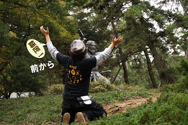 28 全面コピー中.JPG