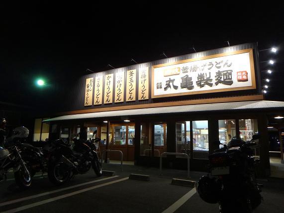 29 夕ご飯はココ.JPG