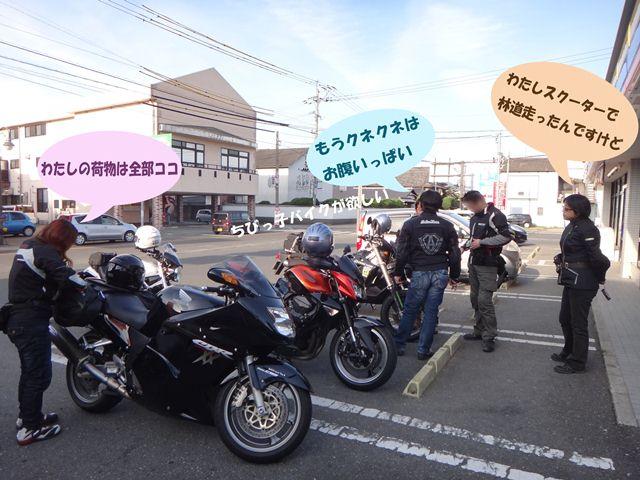 30 一度目の解散.jpg