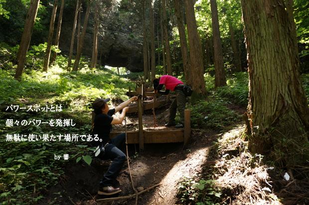 30 半分、ヤラセ写真です.jpg