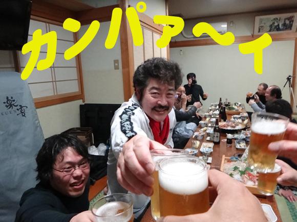 33 宴の始まりjpg.jpg