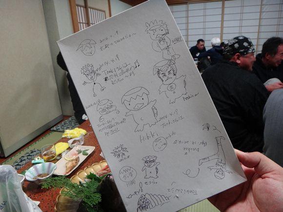 33 Tonkiさん江の寄せ書きカッパ.JPG