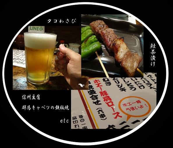 35 今日の晩御飯.jpg