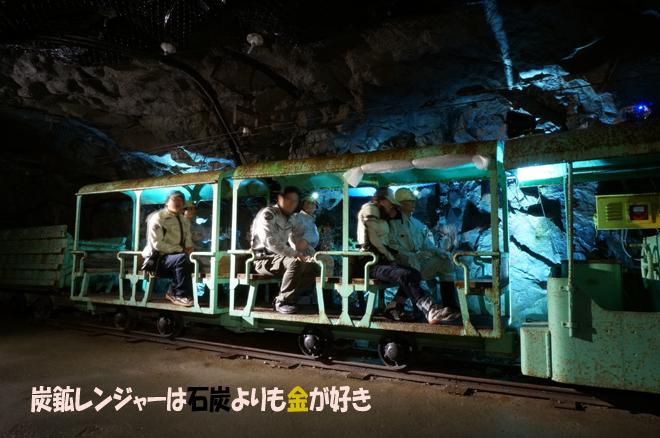 46 石炭も高温高圧力でダイヤになりますjpg.jpg