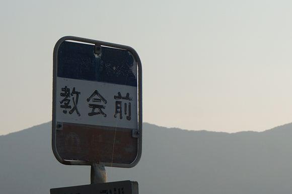 4 バス停.JPG