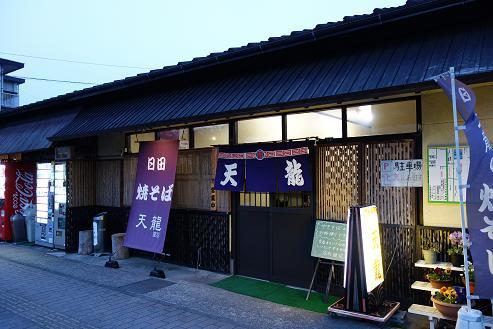 50 今夜の夕御飯.JPG