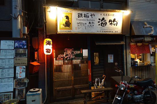 59 商店街で食べます.JPG