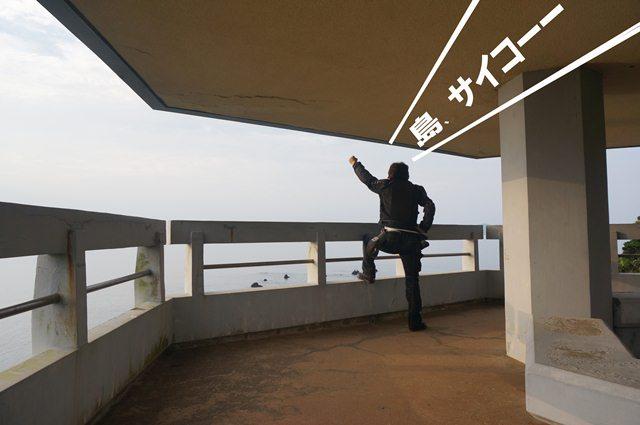 5 手を上げると天井に当たりました.jpg