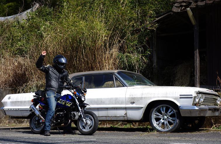 6 バイクを並べるとやぱデカイわ.JPG