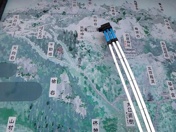 9 とりあえず熊野神社まで行こうぜ.JPG