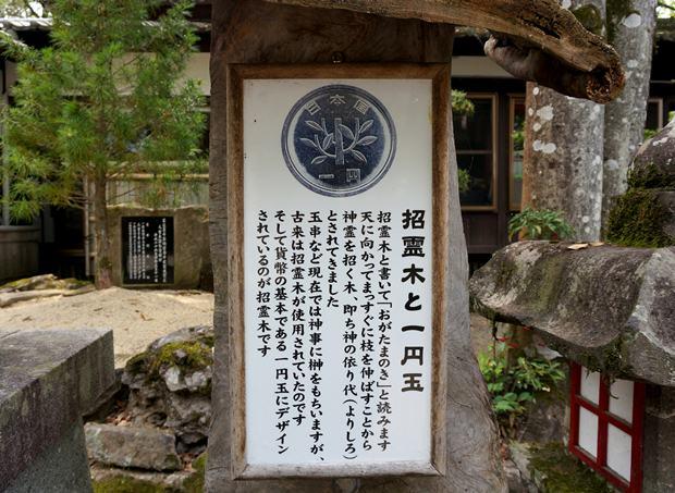 9 一円玉の説明.JPG