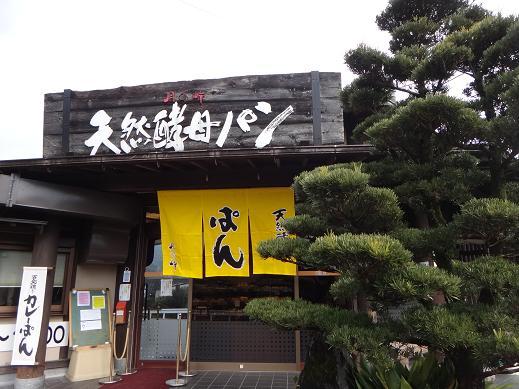 9 月の峠.JPG