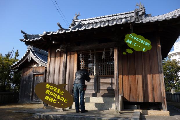 9 超絶マイナーな神社にて.jpg