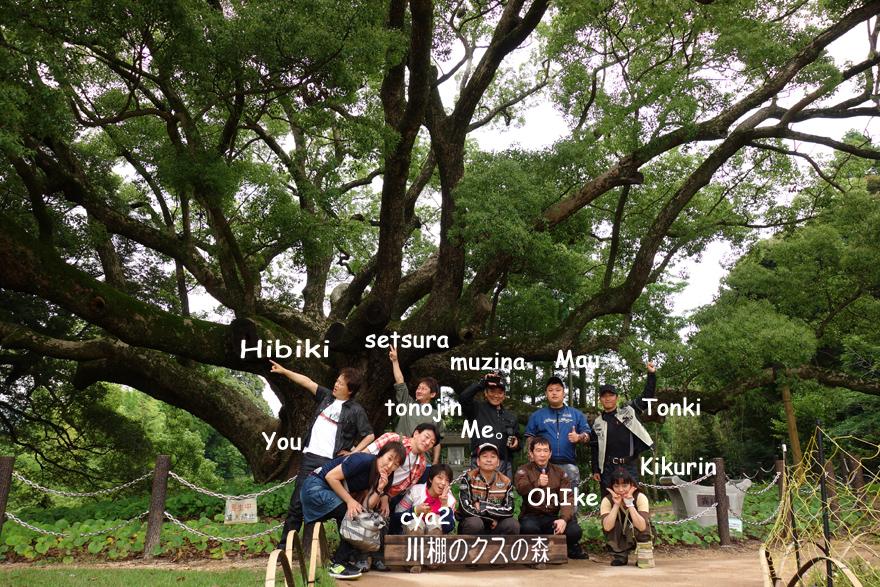 今日のフルメンバー.jpg