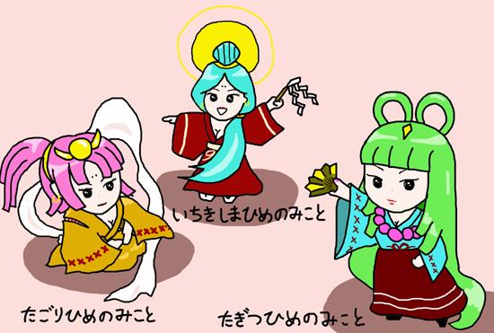 宗像三女神.jpg