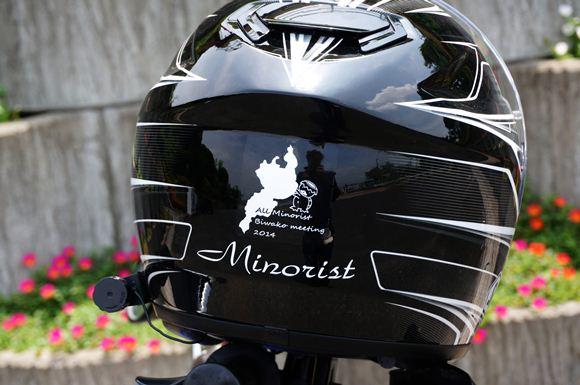 新しいヘルメット.JPG