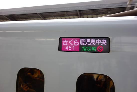 旅行です.JPG