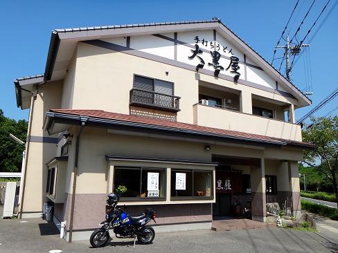 芦屋のお店.JPG