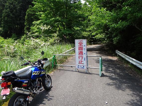 3 林道あるあるNo,1.JPG