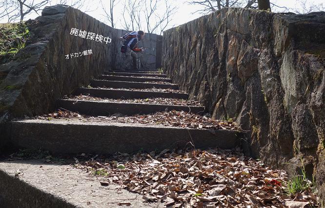 10 城山砲台です.JPG