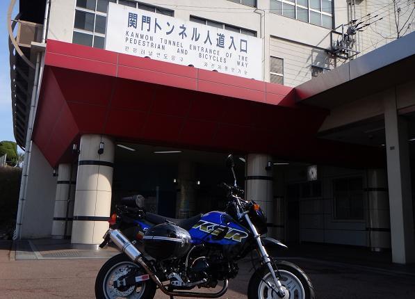 12 バイクで初です.JPG
