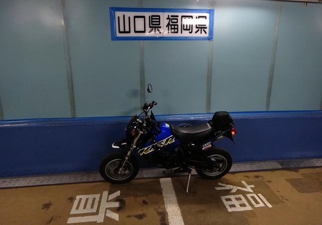 15 定番の県跨ぎ.JPG