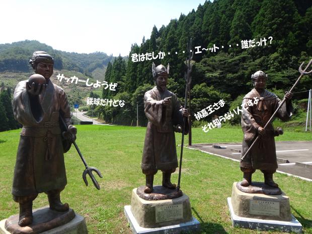 19 百済の王朝の方々.JPG