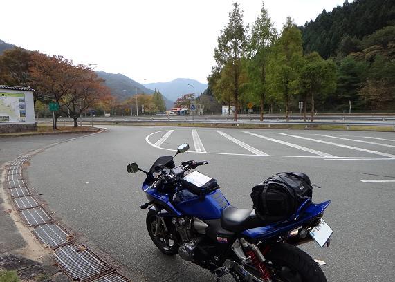 2 中国道.JPG